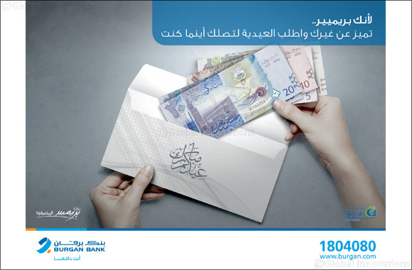 Burgan Bank offers Free Eideya Delivery Service to Premier Banking Customers'