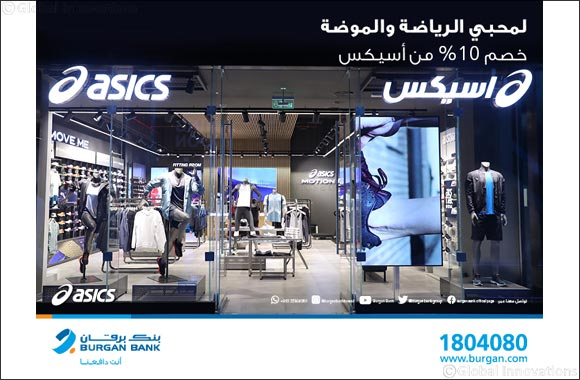 Burgan Bank's Customers Offered 10% Discount from Prominent Sportswear brand, ASICS