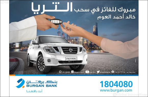 Burgan Bank announces the new winner of the Al Thuraya Salary Account Monthly draw''