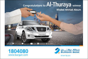Burgan Bank announces the new winner of the Al Thuraya Salary Account Monthly draw''