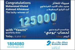 Burgan Bank announces the new winner of the KD 125,000 cash prize in the Yawmi Quarterly Draw,,