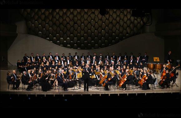 Burgan Bank Continues Sponsorship of Ahmadi Music Group's World-Class Performances