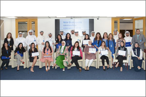 Burgan Bank Celebrates the Successful Graduation of its Young Bankers