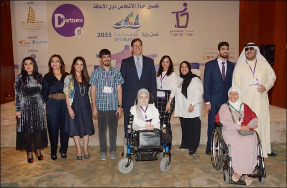 Burgan Bank Concludes its Participation in the 'D Partners 5' Conference Advocating the Advancement of People with Disabilities and Their Integration