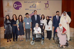 Burgan Bank Concludes its Participation in the �D Partners 5' Conference Advocating the Advancement  ...