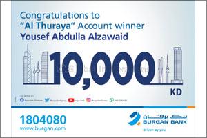 Burgan Bank announces the winner of the Al-Thuraya Salary Account monthly draw'