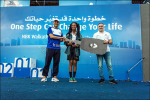 Renault Al Babtain Awards Winners of 25th Annual NBK Walkathon Event