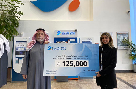Burgan Bank announces the new winner of the KD 125,000 cash prize in the Yawmi Quarterly Draw'