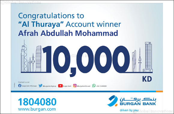 Burgan Bank announces the winner of the Al-Thuraya Salary Account monthly draw'