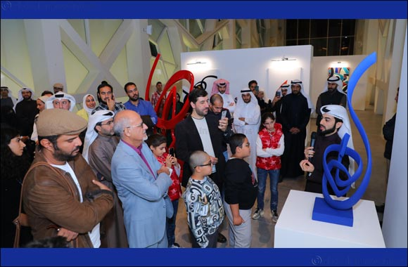 "Sheikh Abdullah Al Salem Cultural Centre recently held at its Fine Arts Centre wing, the opening reception of ""Haa"""
