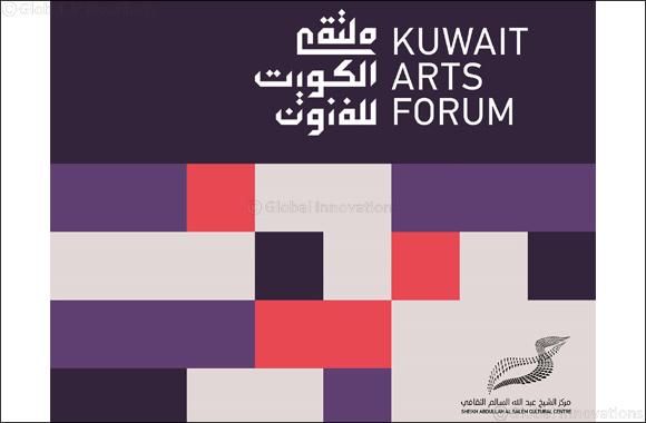 """Sheikh Abdullah Al Salem Cultural Centre Launch """"Kuwait Arts Forum"""""""