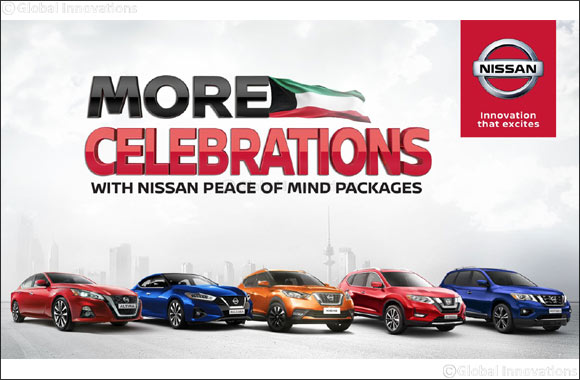More Celebrations With NISSAN Al-Babtain Offers