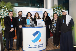 Burgan Bank Served as Gold Sponsor at  MGRP Career Fair