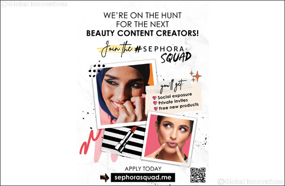 Sephora: Are You Ready to Join the #SephoraSquad?
