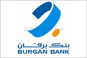 Burgan Bank's Working Hours during Kuwait's National and Liberation Holiday