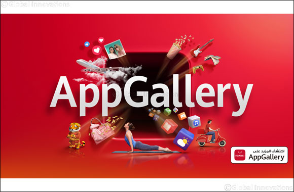 HUAWEI's AppGallery: Designed to Enhance User Experience