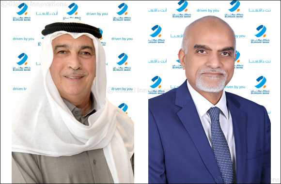 "Burgan Bank Enhances Customer Experience with Electronic Virtual Assistant ""BANKI"""