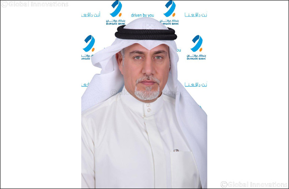 Burgan Bank Launches New Appointment Booking Service