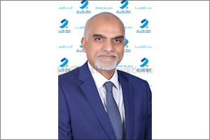 Burgan Bank Launched its WhatsApp Service on 1804080