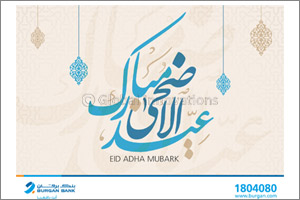 Burgan Bank will be Officially Closed during Eid Al Adha Holiday
