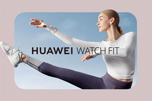 Huawei is Set to Dramatically Alter the Wearables Market with the Introduction of the New HUAWEI WAT ...