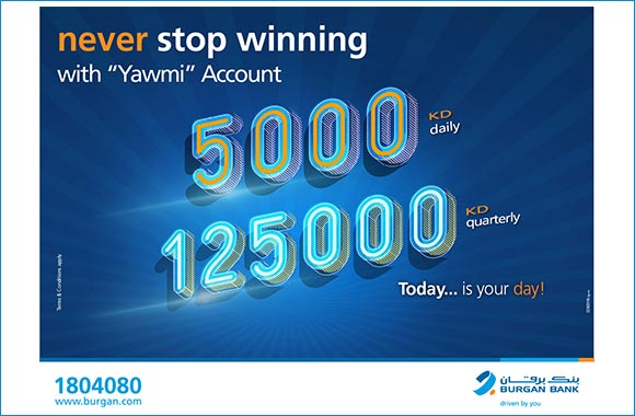 Burgan Bank Announces Names of the Daily Lucky Winners of Yawmi Account Draw'''