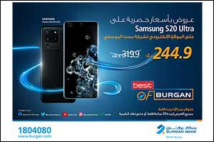 Burgan Bank Announces its Special Monthly �Mega Hit' Offer on �Samsung Galaxy S20 Ultra� From �Best  ...
