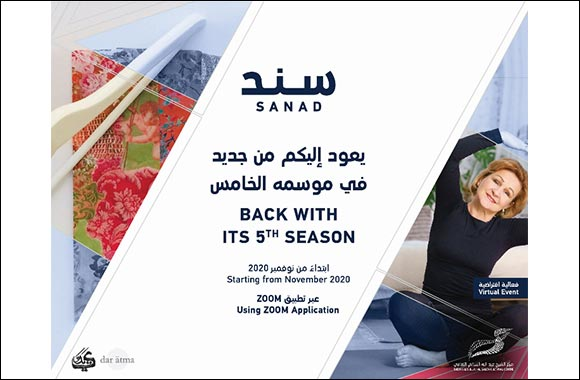 Sheikh Abdullah Al Salem Cultural Centre Encourages Self-Care Practices Among Senior Women Citizens Through Fifth Season of 'Sanad'