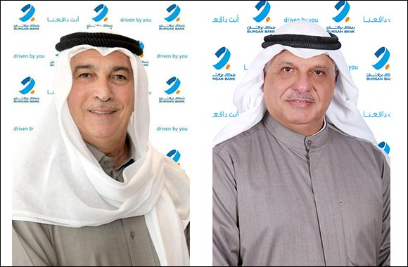 Burgan Bank Announces Net Profit of KD 32.6 Million for the First Nine Months of 2020