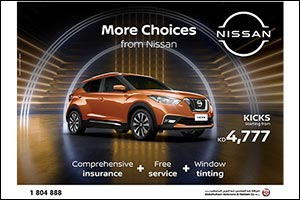 More Choices & Offers on Nissan Kicks and Nissan X-Trail