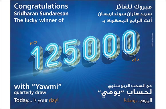 Burgan Bank Announces the Lucky Winners of the Yawmi Daily and Quarterly Account Draws on Marina FM