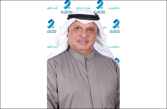 """Burgan Bank Concludes its Participation in """"Orange the World"""" Campaign to Eliminate Violence against Women'"""