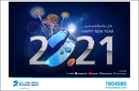 Burgan Bank's Working Hours during New Year's Holiday