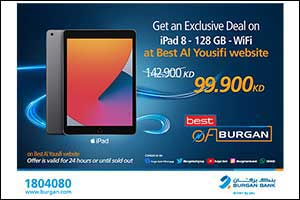Burgan Bank Announces its Special Monthly �Mega Hit' Offer on  �IPAD 8� From �Best Al-Yousifi�