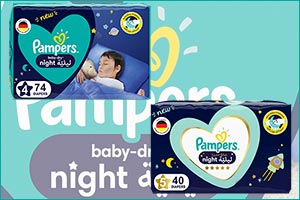 Pampers Introduces the First Diaper Designed for Nighttime Wetness Protection and Un-interrupted Sle ...