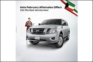 Nissan Al Babtain Announce Hala February Offers