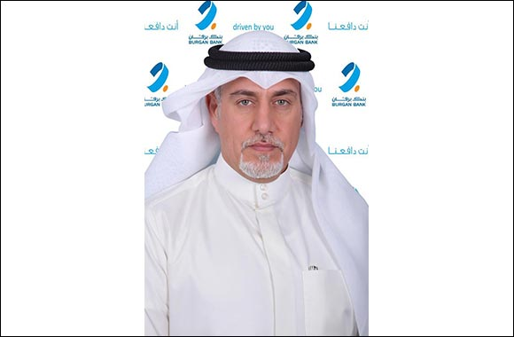 Burgan Bank Grants its Customers a Chance to Win 60 Cash Prizes