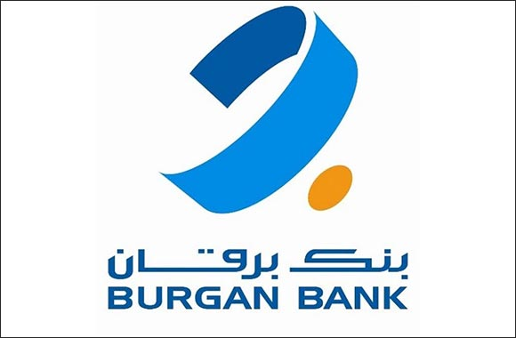 Burgan Bank Announces Special Wellness Offers for all Customers