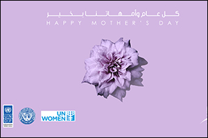 Al Hamra Real Estate Company Concludes  A Heart-Warming Mother's Day Campaign