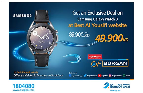 Burgan Bank Announces its Special Monthly 'Mega Hit' Offer on