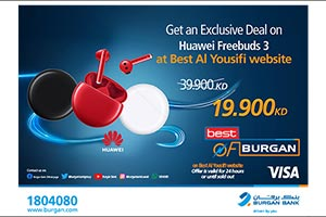 Burgan Bank Announces its Special Monthly �Mega Hit' Offer on  �Huawei FreeBuds 3� From �Best Al-You ...