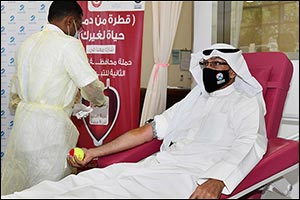 """Burgan Bank Concludes Ahmadi Governorate �Second Blood Donation Campaign"""" in Partnership with t ..."""