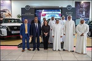 Al Babtain and Kuwait Finance House Strengthen Partnership