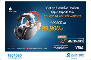 Burgan Bank Announces its Special Monthly �Mega Hit' Offer On