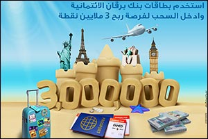 Burgan Bank Launches a Special �Millionaire Challenge� this Summer