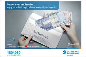 Burgan Bank offers Free Eideya Delivery Service to Premier Banking Customers