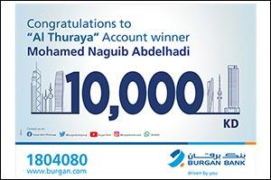 Burgan Bank Announces the Winner of the Al-Thuraya Salary Account Monthly Draw-