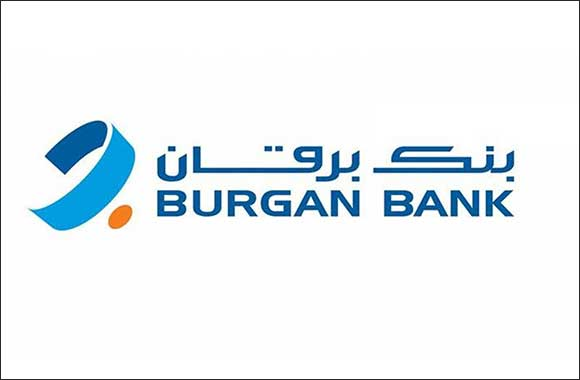 Burgan Bank Offers its Youth Account Customers a Discount at Unique Hype