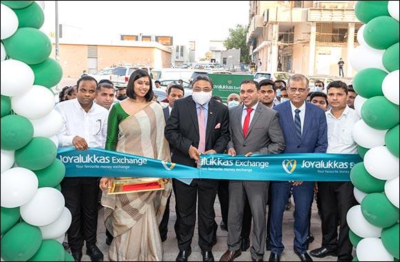 Joyalukkas Exchange Opens New Branch In Fahaheel, Kuwait