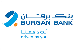 Burgan Bank Offers its Customers a Free Coffee in Collaboration with Syra Coffee